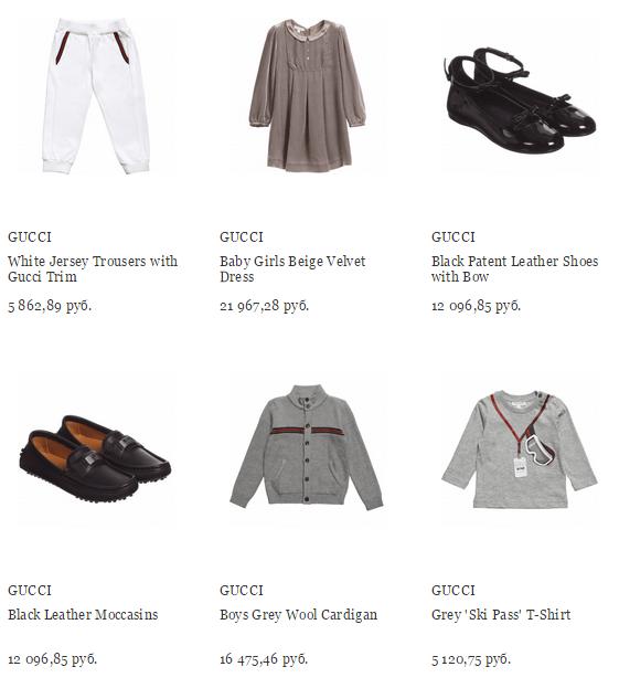 Детская одежда gucci