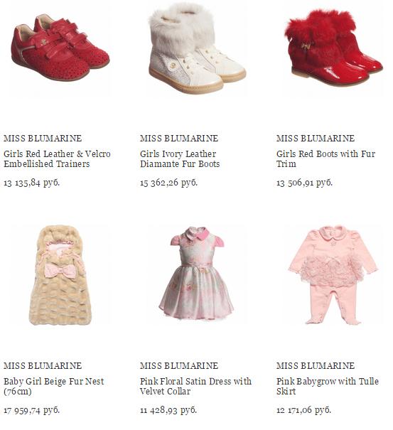 Купить свадебный корсет в интернет магазине -