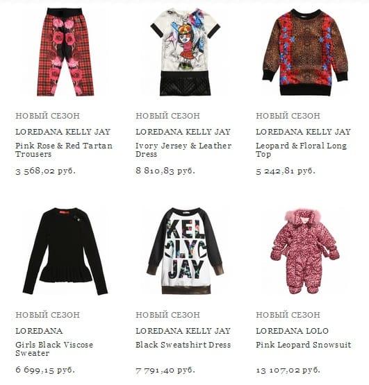 Детская брендовая одежда loredana